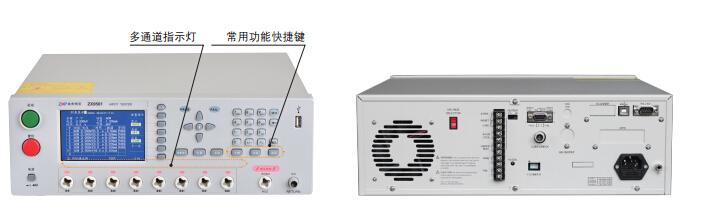 致新精密zx9501系列绝缘耐压测试仪
